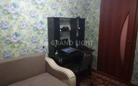 3-комнатная квартира, 50 м², 5/5 этаж, Микрорайон Шашубая 8В за 8 млн 〒 в Балхаше