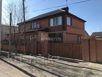 5-комнатный дом, 270 м², 10 сот., Толкын 21 за 45 млн 〒 в Атырау