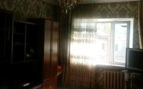 2-комнатная квартира, 55 м², 5/5 этаж, 8 35 — Сыпатай батыра за 8.5 млн 〒 в Таразе