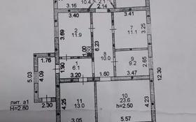 4-комнатный дом, 108 м², 5 сот., Раздольная за 10.5 млн 〒 в Семее