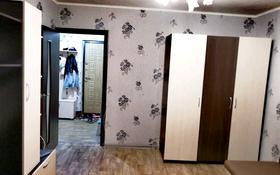 1-комнатная квартира, 38 м², 3/5 этаж, Куйши Дина 44/2 за 12 млн 〒 в Нур-Султане (Астана), Алматы р-н