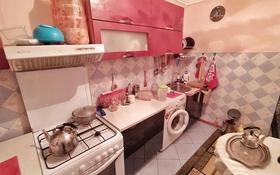 4-комнатная квартира, 78 м², 5/5 этаж, Мкр Жастар 13 за 18.2 млн 〒 в Талдыкоргане