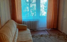 1-комнатная квартира, 30 м², 3/5 этаж помесячно, 4 30 за 35 000 〒 в Лисаковске