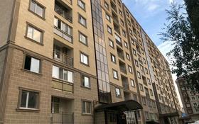 2-комнатная квартира, 40 м², 2 этаж, Байгазиеаа 35 за 17.9 млн 〒 в Каскелене