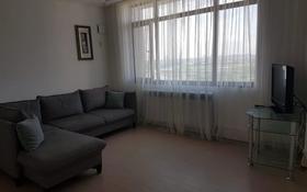 3-комнатная квартира, 73 м², 16/28 этаж помесячно, Нажимеденова 4 за 250 000 〒 в Нур-Султане (Астана)