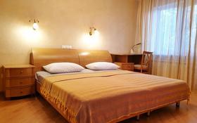 2-комнатная квартира, 45 м², 2 этаж посуточно, Жолдоскали Досмухамбетова 5 за 15 000 〒 в Атырау