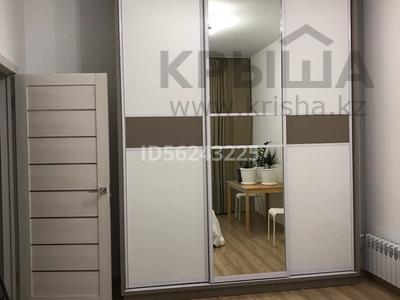 4-комнатная квартира, 108 м², 2/8 этаж помесячно, Кабанбай батыра 60/7 за 500 000 〒 в Нур-Султане (Астана), Есиль р-н — фото 8