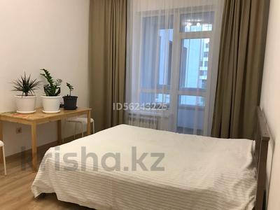 4-комнатная квартира, 108 м², 2/8 этаж помесячно, Кабанбай батыра 60/7 за 500 000 〒 в Нур-Султане (Астана), Есиль р-н — фото 9
