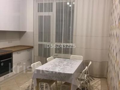 4-комнатная квартира, 108 м², 2/8 этаж помесячно, Кабанбай батыра 60/7 за 500 000 〒 в Нур-Султане (Астана), Есиль р-н