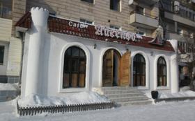 Продам кафе за ~ 19.9 млн 〒 в Кокшетау