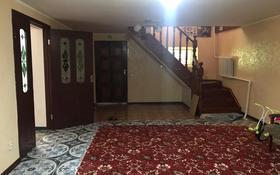 4-комнатный дом, 259 м², 10 сот., Бегельдинова 26 за 36 млн 〒 в Уральске