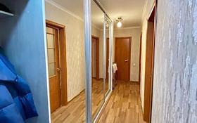 2-комнатная квартира, 54 м², 6/9 этаж, Рыскулбекова за 19.5 млн 〒 в Нур-Султане (Астана), Алматы р-н