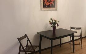 2-комнатная квартира, 61 м², 5/10 этаж помесячно, Курмангазы 97 за 250 000 〒 в Алматы, Алмалинский р-н