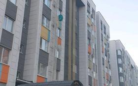2-комнатная квартира, 62.5 м², 3/7 этаж, мкр Кайтпас 2 69/26 за 21.5 млн 〒 в Шымкенте, Каратауский р-н
