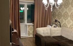 2-комнатная квартира, 52 м², 9/9 этаж, Естая 142 за 13 млн 〒 в Павлодаре
