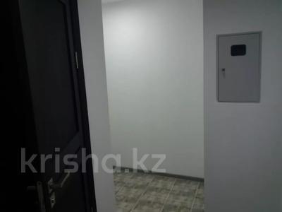 Помещение площадью 171.5 м², Тайманова 136 за 400 000 〒 в Алматы, Медеуский р-н — фото 10
