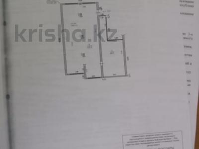 Помещение площадью 171.5 м², Тайманова 136 за 400 000 〒 в Алматы, Медеуский р-н — фото 11