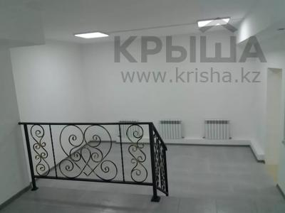 Помещение площадью 171.5 м², Тайманова 136 за 400 000 〒 в Алматы, Медеуский р-н — фото 4