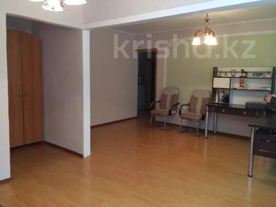 Офис площадью 109.5 м², Ул.Калинина — Ул.Крупской за 10 млн 〒 в Темиртау — фото 2