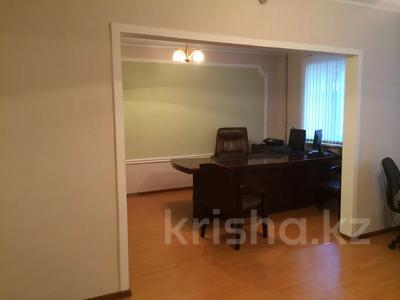 Офис площадью 109.5 м², Ул.Калинина — Ул.Крупской за 10 млн 〒 в Темиртау — фото 4