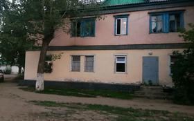 Общежитие за 47 млн 〒 в Павлодаре