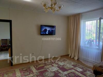 4-комнатный дом, 80 м², 8 сот., мкр Калкаман-2 139 — Тыныбаева за 59 млн 〒 в Алматы, Наурызбайский р-н