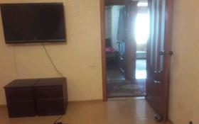3 комнаты, 69 м², 26-й мкр за 65 000 〒 в Актау, 26-й мкр