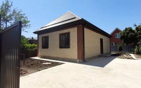 2-комнатный дом, 65 м², 3.5 сот., Беговая за 2.3 млн 〒 в Краснодаре