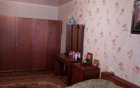 3-комнатная квартира, 61.6 м², 5/5 этаж, Квартал 35 3 — Шугаева за 11 млн 〒 в Семее