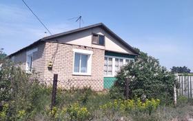 3-комнатный дом, 71 м², 7 сот., Фурманова за 11 млн 〒 в Бишкуле