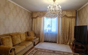 3-комнатная квартира, 105.3 м², 12/17 этаж, Кюйши Дина 22 за 30 млн 〒 в Нур-Султане (Астана), Алматы р-н