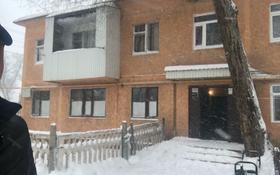 2-комнатная квартира, 46 м², 2/2 этаж, 1 мкр 11 за 9 млн 〒 в Туркестане