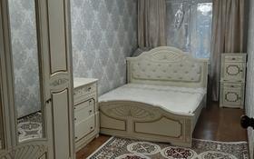 2-комнатная квартира, 44.4 м², 5/5 этаж, Ружейникова 12 за 13 млн 〒 в Уральске