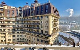 4-комнатная квартира, 208 м², 4/5 этаж, Омаровой 37 за 122 млн 〒 в Алматы