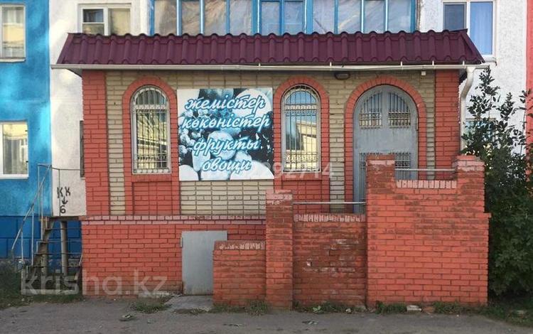 Магазин площадью 65 м², Карбышева 3 за 40 млн 〒 в Костанае