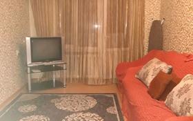 1-комнатная квартира, 36 м², 2/5 этаж посуточно, Уалиханова 20 — Маметова за 6 000 〒 в Алматы