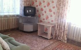 1-комнатная квартира, 34 м², 1/5 этаж посуточно, Кайсенова за 6 000 〒 в Усть-Каменогорске