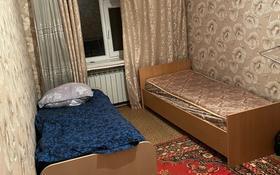 3 комнаты, 88 м², Байтурсынова 5 за 25 000 〒 в Шымкенте
