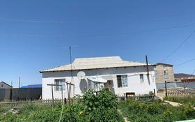 4-комнатный дом, 750 м², 8 сот., 6-ауыл.144-көше за 12.7 млн 〒 в Кульсары