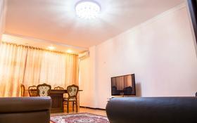 4-комнатная квартира, 140 м², 1/9 этаж посуточно, Сатпаева 48д за 18 000 〒 в Атырау