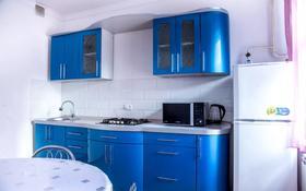4-комнатная квартира, 140 м², 1/9 этаж посуточно, Сатпаева 48д за 16 000 〒 в Атырау