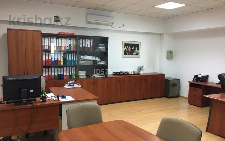 Офис площадью 35.2 м², Халиуллина 66/1 за 3 000 〒 в Алматы, Медеуский р-н