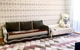 3-комнатная квартира, 120 м², 11/12 этаж помесячно, Навои 72 за 200 000 〒 в Алматы, Бостандыкский р-н