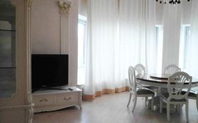 3-комнатная квартира, 110 м², 5/22 этаж, Достык за 65 млн 〒 в Алматы, Медеуский р-н