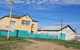 Коттедж+цех за 55 млн 〒 в Нур-Султане (Астана), Сарыарка р-н