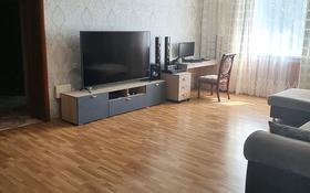 3-комнатная квартира, 137 м², 3/5 этаж, Куйши Дина 11/1 — Сатпаева за 41 млн 〒 в Нур-Султане (Астане), Алматы р-н