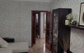 2-комнатная квартира, 60 м², 2/9 этаж, Ханов Керея и Жанибека 9 за 21 млн 〒 в Нур-Султане (Астана), Есиль р-н