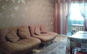 3-комнатная квартира, 63 м², 2/4 этаж, мкр Коктем-1, Мкр Коктем-1 — Бухар жырау за 24 млн 〒 в Алматы, Бостандыкский р-н