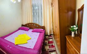 1-комнатная квартира, 40 м², 5/5 этаж посуточно, 9 мкр 55 за 4 000 〒 в Таразе