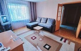2-комнатная квартира, 66 м², 3/5 этаж, Шакарима Кудайбердиулы 3 — Бехтерева за 20.5 млн 〒 в Нур-Султане (Астана), Алматы р-н